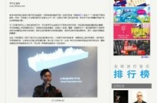 《城市音域-湾仔》Urban Soundscapes - Wan Chai - DETOUR 2012 http://www.mask9.com/node/73490